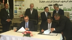 Agreement of cooperation between the Mediterranean Agronomic Institute of Zaragoza and the National Institute of Field Crops of Tunisia